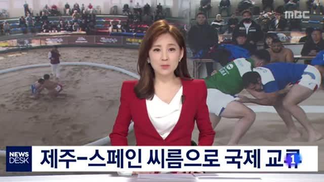 La lucha canaria causa furor en Corea