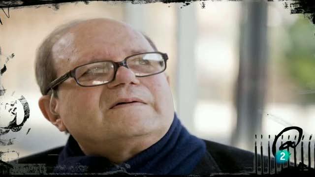 Nostromo - Pere Gimferrer. Premios literarios