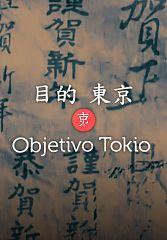 Objetivo Tokio