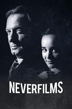 Neverfilms