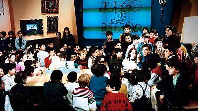 Juego de niños (Archivo)