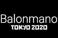 Balonmano Tokyo 2020