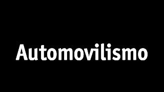 Automovilismo