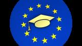 Territorio Erasmus