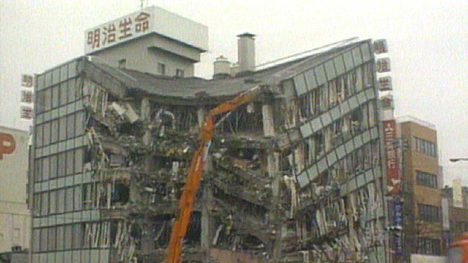 Visitamos Kobe 16 años después del fatídico terremoto