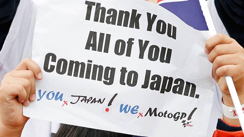 El GP de Japón no defraudó a nadie. Los nipones han demostrado de nuevo que son más que serviciales con el mundial de motociclismo. Allí se ha conseguido un hito del motociclismo español, la victoria número 400.