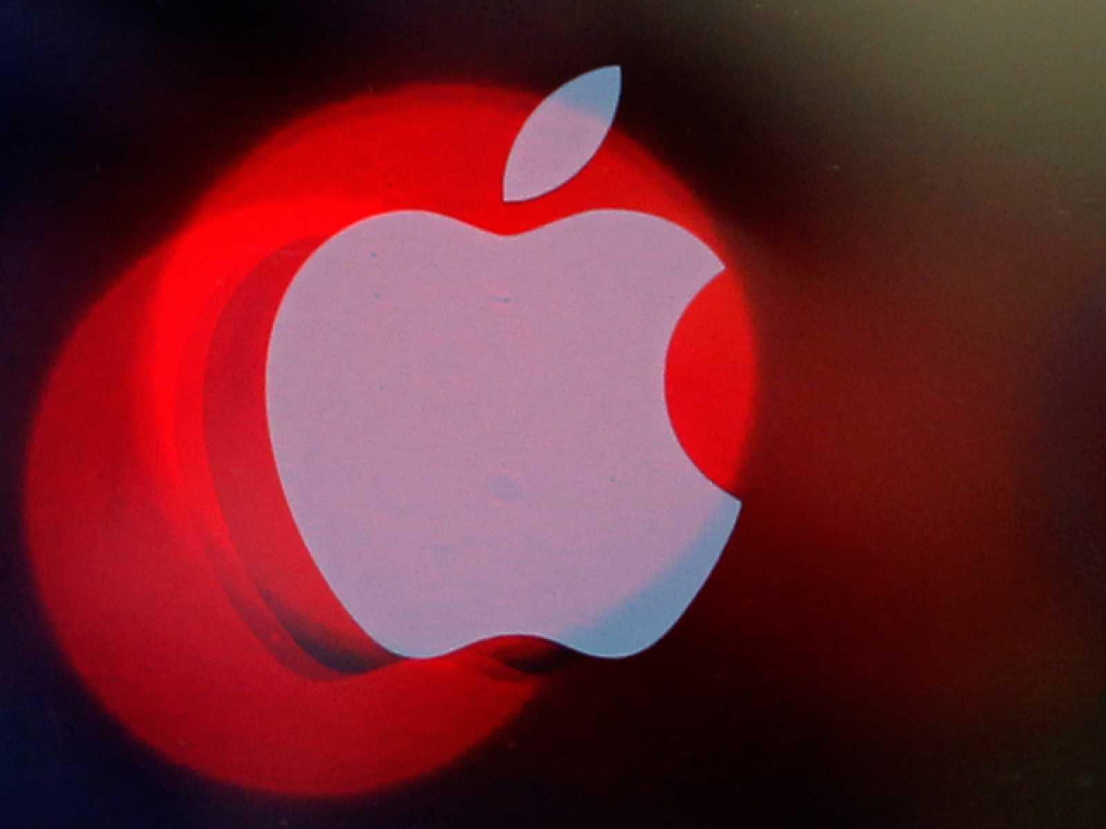 Leyenda y realidad tras el logo de la manzana mordida de Apple ...