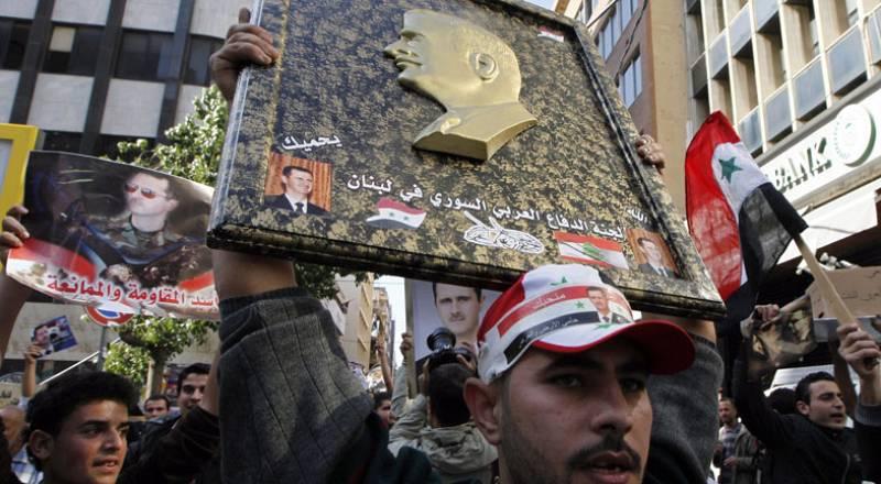 La Liga Árabe celebra una reunión extraordinaria para analizar la situación en Siria
