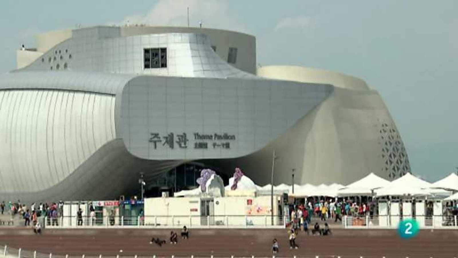 Expo Yeosu 2012 - ver ahora
