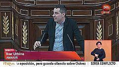 Debate sobre el estado de la Nación 2013 - Grupo Mixto