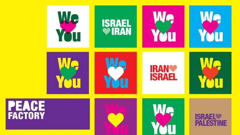 Israel e Irán: ¿Una historia de amor?, por Ronny Edry - Ver ahora