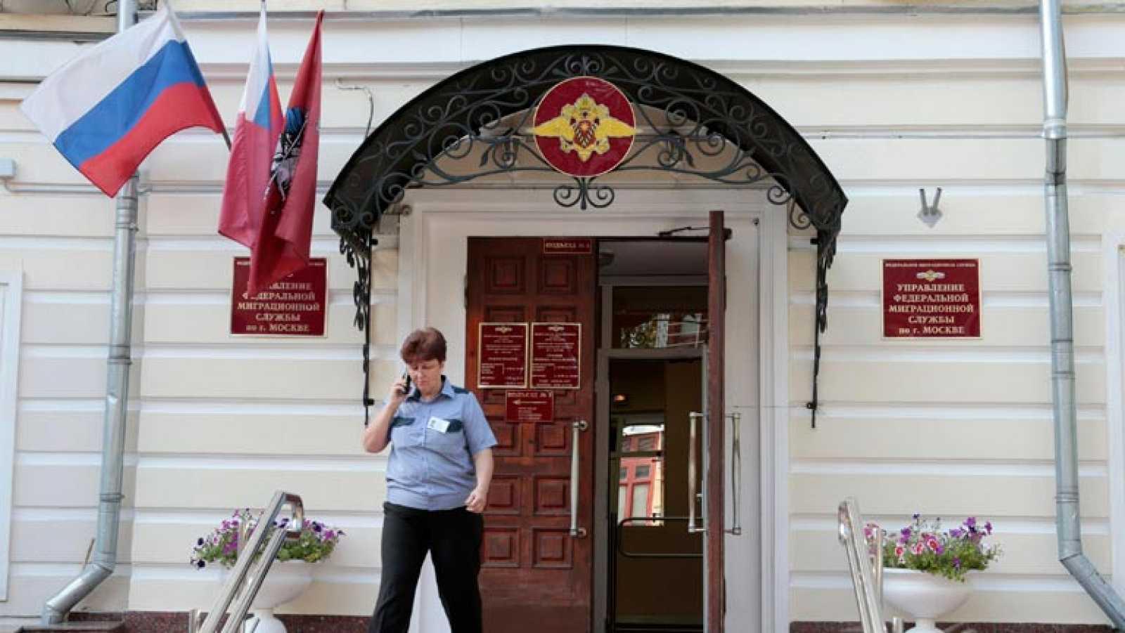 Edward Snowden solicita el asilo temporal en Rusia