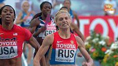 Mundial de atletismo Moscú 2013 - Sesión vespertina - 17/08/13