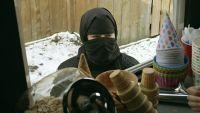 La situación ninja