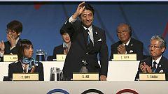 Presentación de la candidatura de Tokio 2020