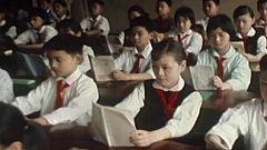 Mundo en acción - La China de hoy (1978)