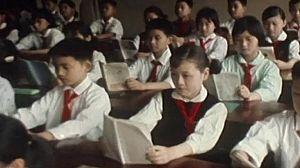 La China de hoy (1978)