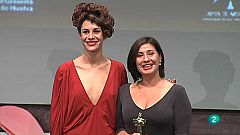Gala de clausura del 39º Festival de Cine Iberoamericano de Huelva
