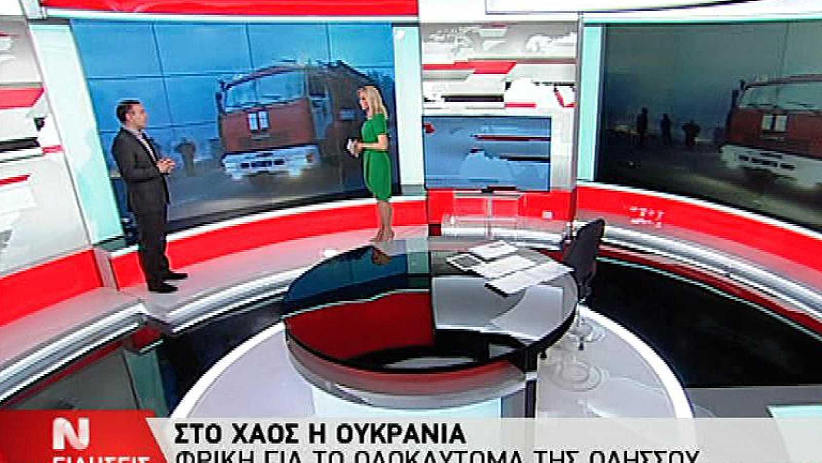 Arranca la emisión de la nueva televisión pública griega