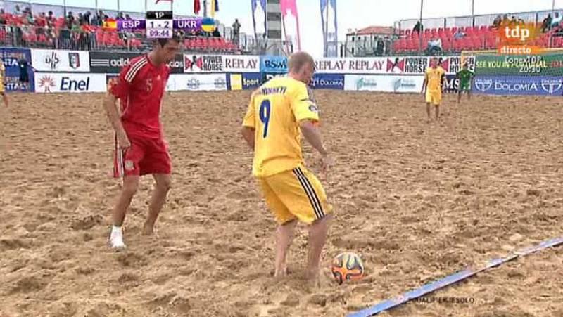 Fútbol playa - Clasificación Campeonato del Mundo zona europea. 2ª Fase. España - Ucrania - Desde Jesolo (Italia) - ver ahora