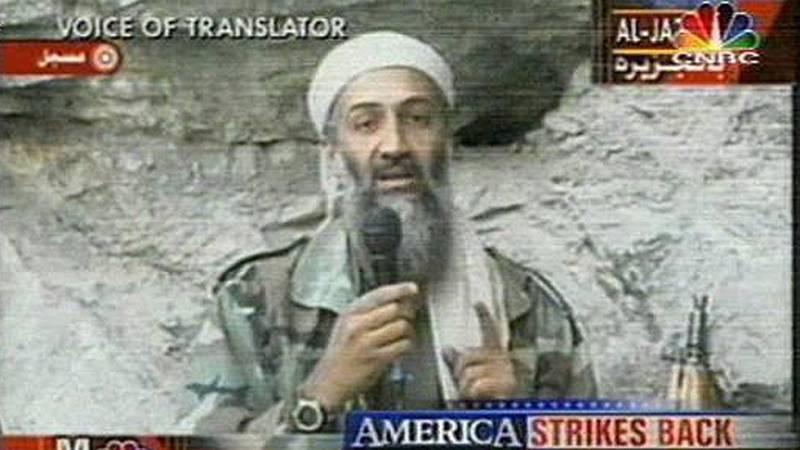 Archivo: EE.UU. inicia la guerra de Afganistán (2001)