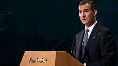 """Premios Princesa de Asturias- Felipe VI apela a la unidad de España: """"Las divisiones solo empobrecen y aíslan a un pueblo"""""""