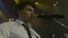 Qué noche la de aquel año - 1984