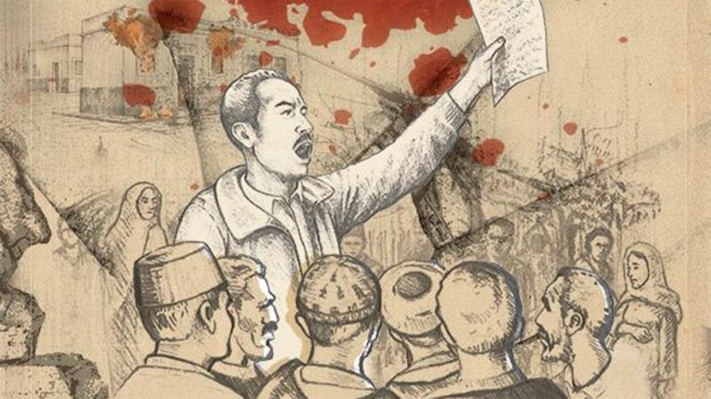 """RIF 58-59 Rompiendo el silencio"", un documental de Tarik el Idrissi"