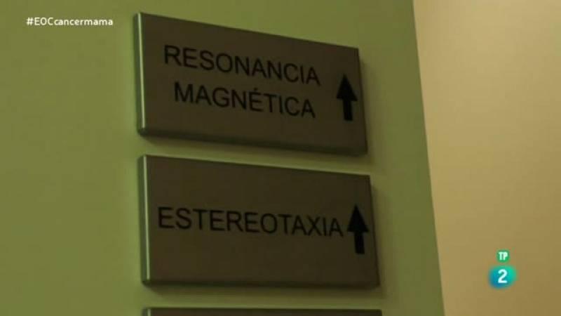 ojoclinico-tejerina: Fundacion Tejearina