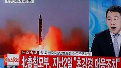 Corea del Norte lanza cuatro misiles al Mar de Japón