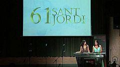 Premios Sant Jordi de Cinematografía 2017