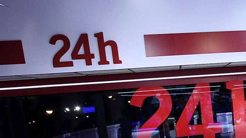 Informe semanal - 20 años 24 Horas - ver ahora
