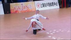 Baile deportivo - Gran Slam Latino. Prueba Shanghai