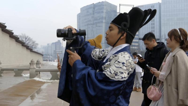 Conecta con el mercado - Corea - ver ahora