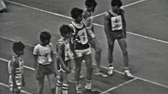 Torneo - 30/7/1977