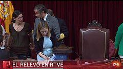 Parlamento - Parlamento en 3 minutos - 21/07/2018