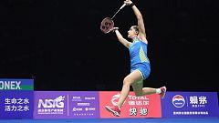 Bádminton -  Campeonato del Mundo 2018 Final: Carolina Marín - Pusarla Sindhu