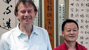 La historia de China: Caminos de seda y barcos de porcelana