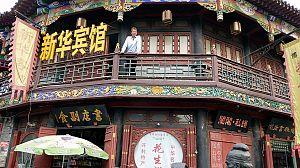 La historia de China: La edad de oro