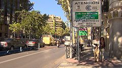 La Comunidad de Madrid en 4' - 10/10/18
