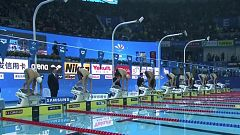 Natación - Campeonato del Mundo Piscina corta Semifinales y Finales (China) - 5ª jornada