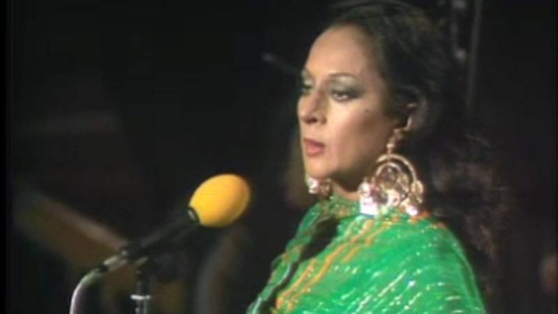 Cantares - Lola Flores - Ay, pena, penita