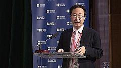 UNED - Congreso Internacional de Bilingüismo e interculturalidad: desafíos, límites y soluciones - 21/12/18