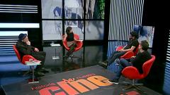 Historia de nuestro cine - Coloquio: Codirección