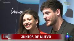 Corazón -  Ana Guerra y Luis Cepeda anuncian que van a trabajar juntos