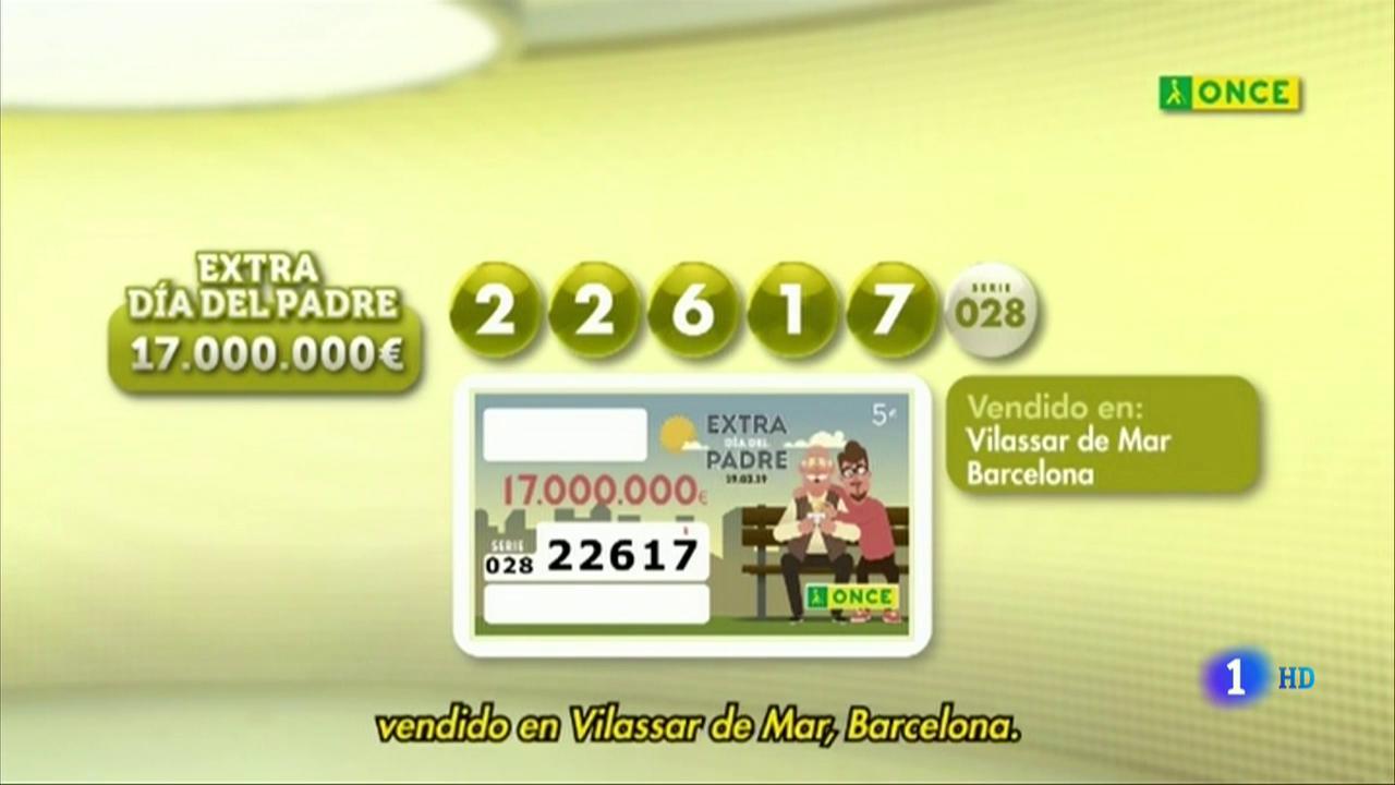 5075758
