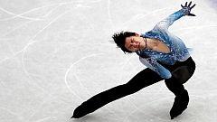 Patinaje Artístico - Campeonato del Mundo Programa Corto Masculino