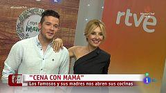 Corazón - Cayetana Guillén Cuervo estrena 'Cena con mamá'
