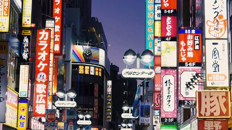 Españoles en el mundo - Tohoku (Japón) - ver ahora