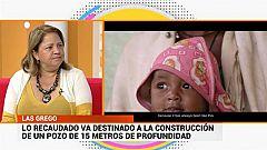 Cerca de ti - 05/06/2019